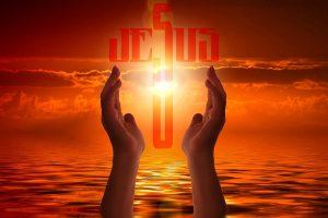 Zyj-w-swiadomosci-zbawienia-a-nie-grzechu